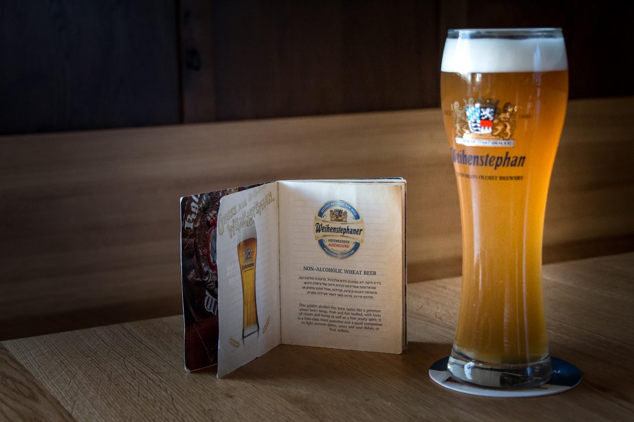 ויינשטפן בירה גרמנית