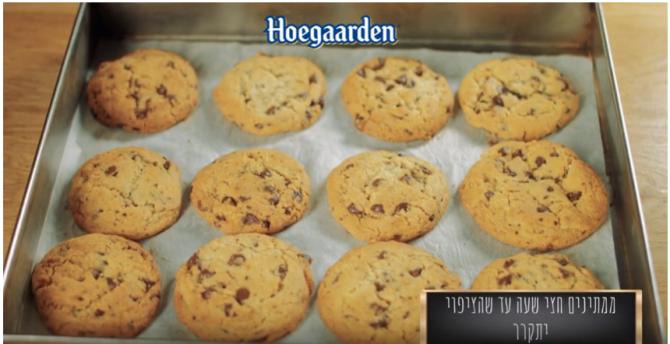 שוקו צ'יפס, בייגלה והוגרדן – או פשוט, עוגיות מפנקות שכולם יאהבו!